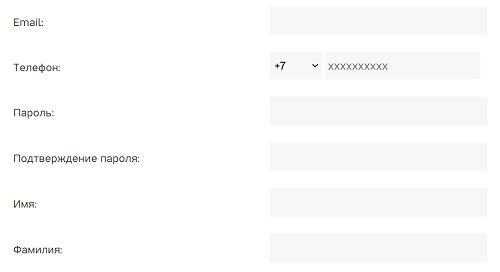 lichnyj-kabinet-taperver-pravila-registratsii-vozmozhnosti-personalnogo-profilya-2.jpg
