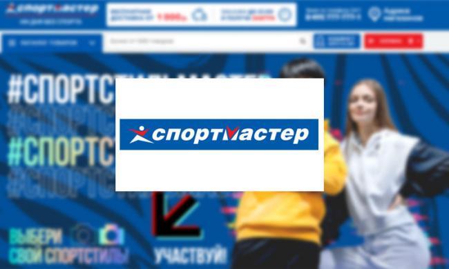 sportmaster.1bdf0e061a2940efb5574cef187766df.jpg
