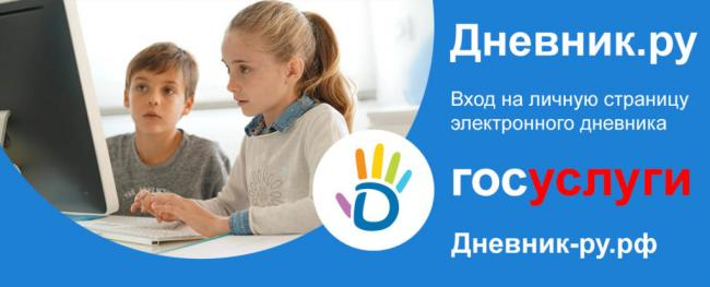 dnevnik.ru_-1-1024x415.jpg