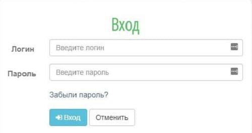 vhod-v-lichnyj-kabinet-agronet-poshagovaya-instruktsiya-funktsii-akkaunta-1.jpg