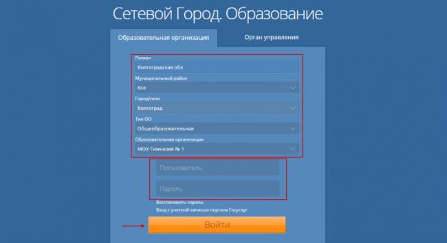 volgogradskaya-oblast1-1024x558.png