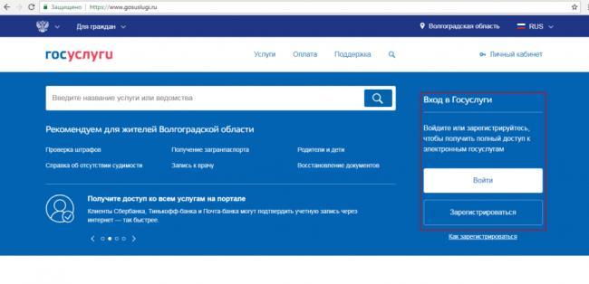 volgogradskaya-oblast2-1024x495.png