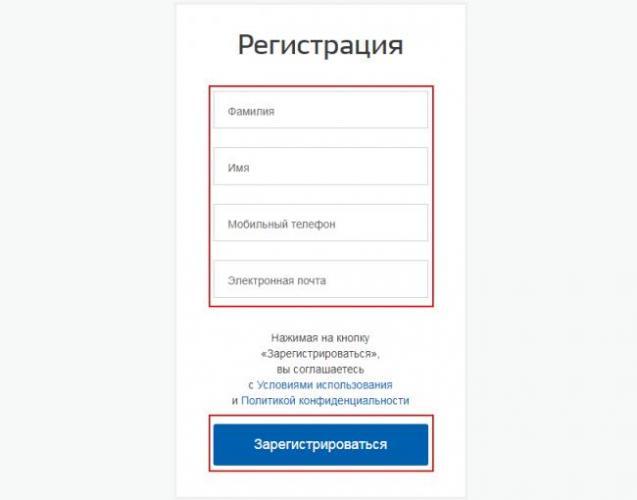 volgogradskaya-oblast3.png