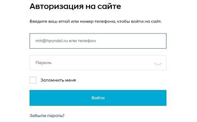 lichnyj-kabinet-mir-hendaj-instruktsiya-po-registratsii-vozmozhnosti-personalnogo-profilya-3.jpg