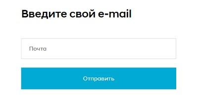 lichnyj-kabinet-mir-hendaj-instruktsiya-po-registratsii-vozmozhnosti-personalnogo-profilya-4.jpg