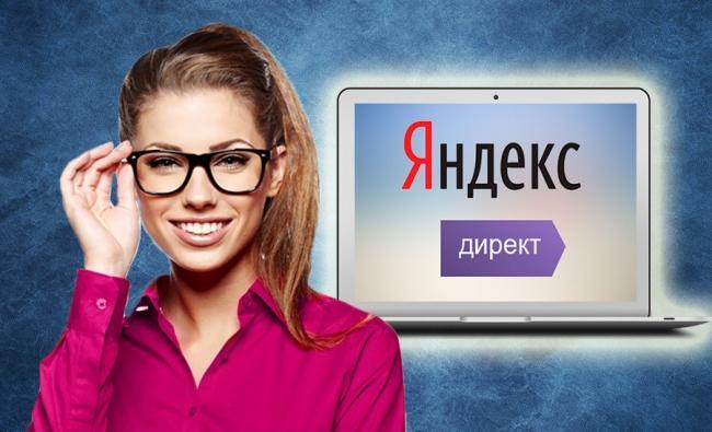 yandex-direct-1.jpg