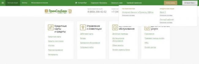 primsocbank-lickabfzlc-2-900x291.jpg