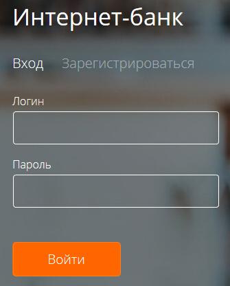 Vhod-Absolyut-Bank-1.jpg