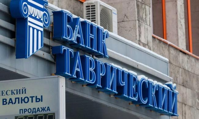 bank-tavricheskij-3-1.jpg