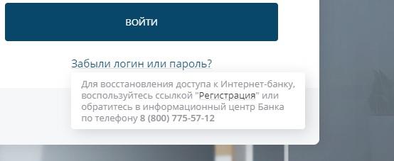 bank-tavricheskij-4.jpg