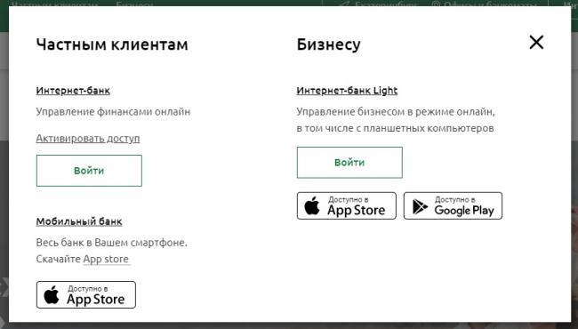 vuz-bank-3.jpg