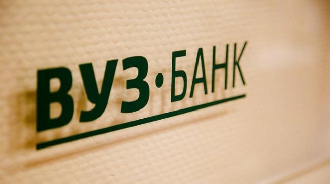 vuz-1.jpg