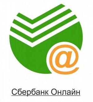 kak-zaregistrirovatsya-v-sberbank-onlajn.jpg