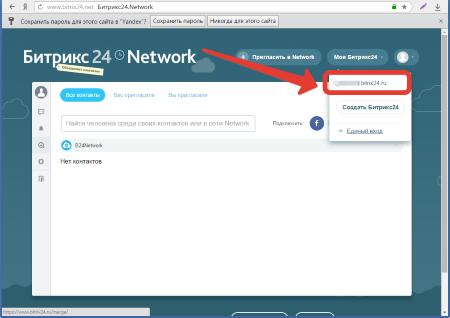 Битрикс24.Network-Yandex.png