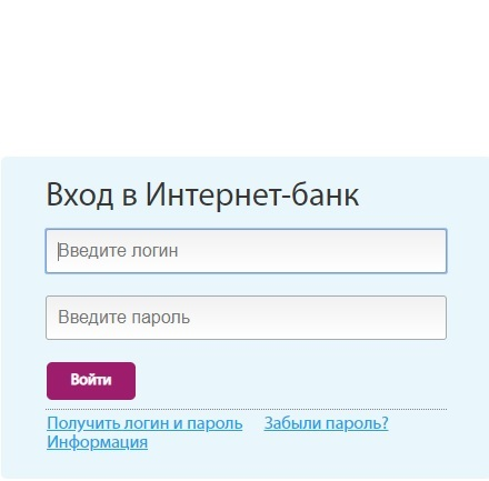 bank-klyukva-2-1.jpg