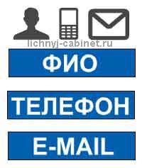 registratsiya-v-lichnom-kabinete-gosuslug.jpg