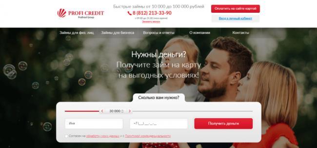 profi-kredit-1024x478.png