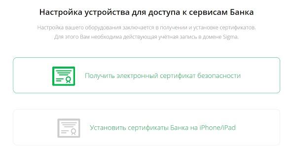 lichnyj-kabinet-success-factors-sberbank-registratsiya-v-sisteme-vozmozhnosti-akkaunta-1.jpg