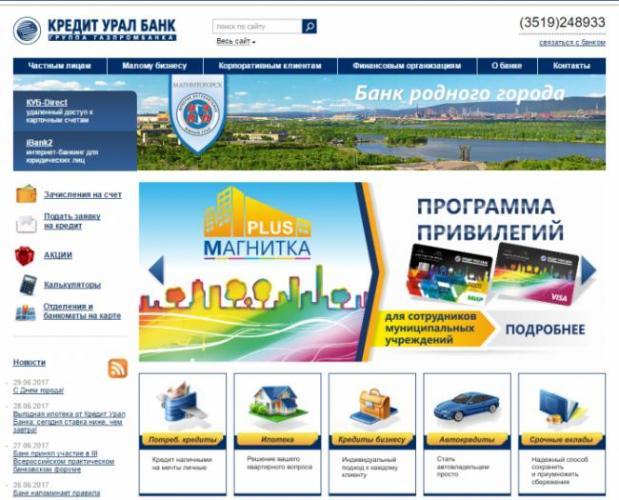 creditural-site.png