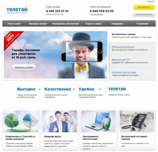 teletie-site.png