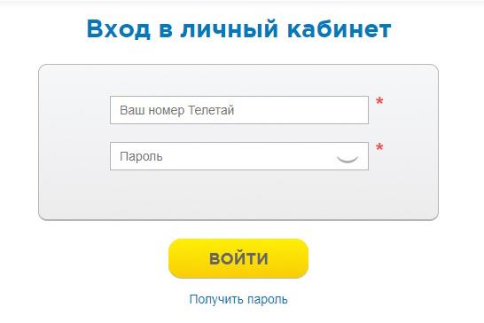 lichnyj-kabinet-teletaj-1.jpg