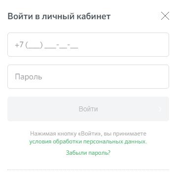 vhod-v-domklik-po-nomeru-telefona.png