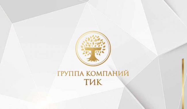 Snimok-ekrana-2020-02-18-v-20.08.46-696x407.png