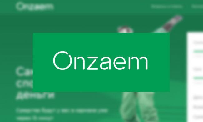 onzaem-main.2ae4e14b93dae32477b3d3ff3a931a4a.jpg