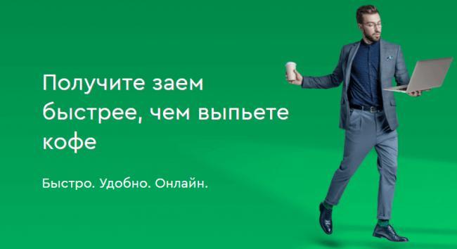 onzaem-lichnyy-kabinet-1.png