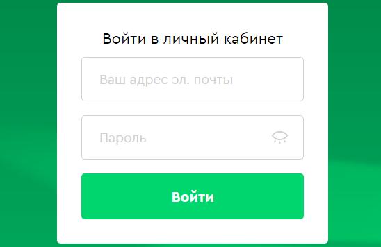 onzaem-vhod-v-lichnyy-kabinet.png