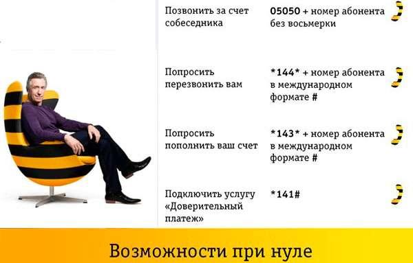 lichnii_kabinet-2.jpg