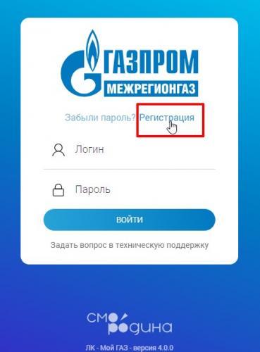 gazprom-mezhregiongaz-cheboksary-13.jpg