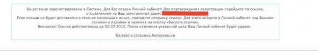 gazprom-mezhregiongaz-cheboksary-15.jpg