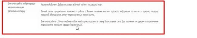 gazprom-mezhregiongaz-cheboksary-16.jpg
