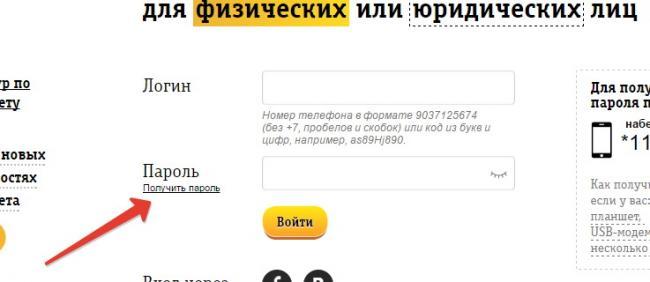 lichnyi_kabinet.jpg