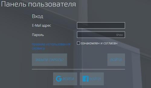 edem-2.jpg