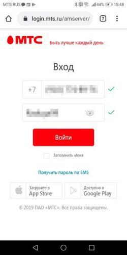 mtslk_281119_03.jpg