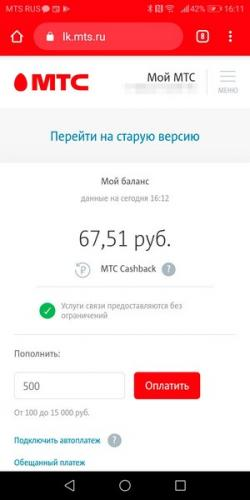 mtslk_281119_04-1.jpg