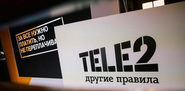 lichnyj-kabinet-tele2-registratsiya-akkaunta-funktsional-sajta.jpg