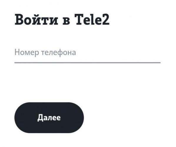 tele2.png