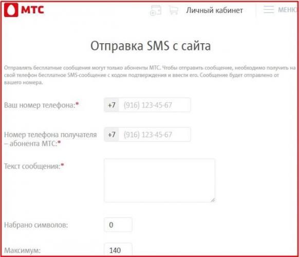screenshot_1-25.jpg