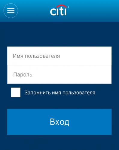 citibank-mobile.png
