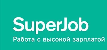 superjob.jpg