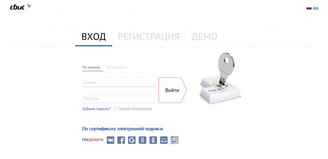 snimok-ekrana-2019-11-21-v-13.48.25.png