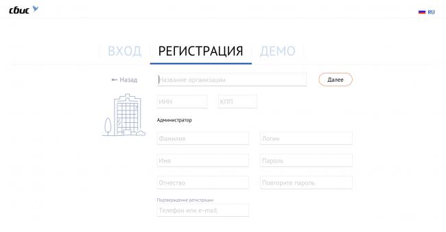 snimok-ekrana-2019-11-21-v-13.57.54.png