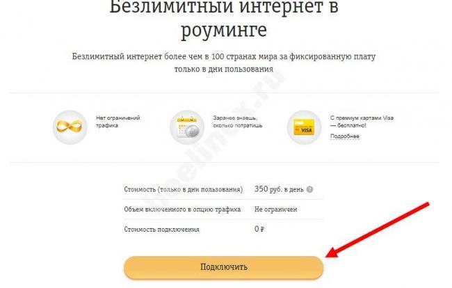 kak-proverit-podpiski-6.jpg