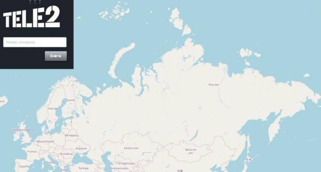 Karta-severa-evrazii-1024x550.jpg