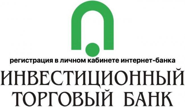 investtorgbank-lk.jpg