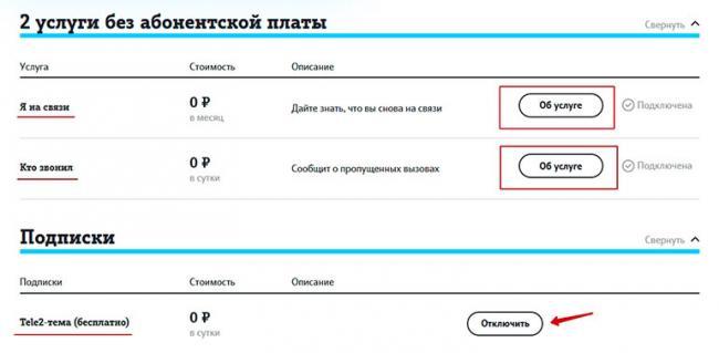 lk-9.jpg