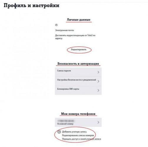 lk-13.jpg